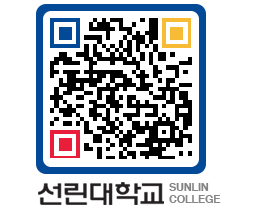QRCODE 이미지 http://sunlin.ac.kr/0udnmy@