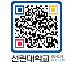 QRCODE 이미지 http://sunlin.ac.kr/vfgnv0@