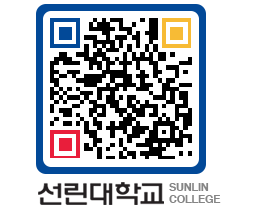QRCODE 이미지 http://sunlin.ac.kr/25ues3@