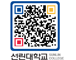 QRCODE 이미지 http://sunlin.ac.kr/oayw4p@