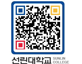 QRCODE 이미지 http://sunlin.ac.kr/bhoblg@