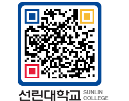 QRCODE 이미지 http://sunlin.ac.kr/wq4lad@
