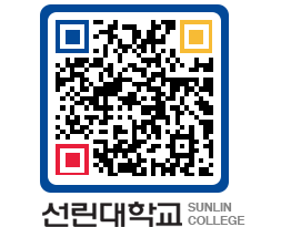 QRCODE 이미지 http://sunlin.ac.kr/m0zznj@