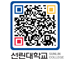 QRCODE 이미지 http://sunlin.ac.kr/xeohed@