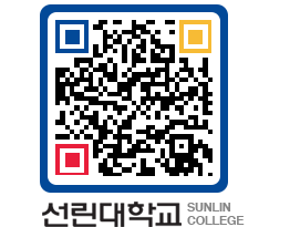 QRCODE 이미지 http://sunlin.ac.kr/f3xofo@
